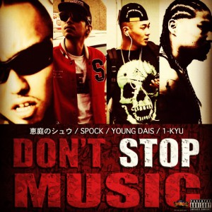 DON'T STOP MUSIC