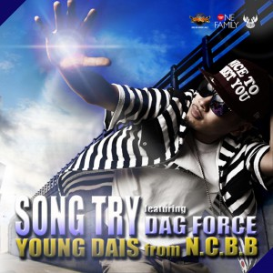 SONG TRY feat. DAG FORCE