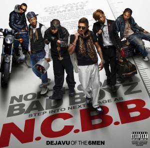 ncbbdejavuh1